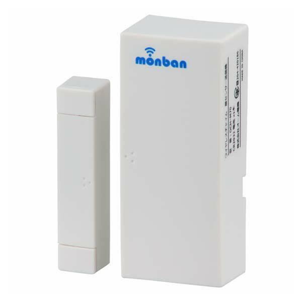 OHM ワイヤレスチャイム 扉開閉センサー送信機 monban 08-0519 OCH-M70 ドア 介護・玄関の呼び出し・受付や店内の呼び出しに 玄関 無線 チャイム 無線