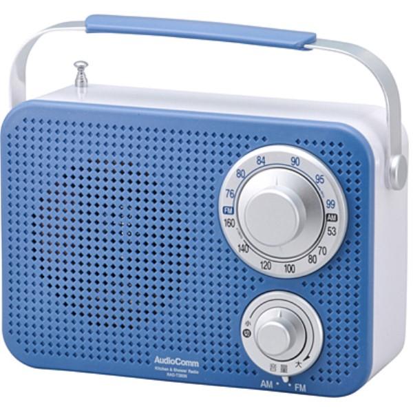 OHM キッチン・シャワー防滴ラジオ IPX4 ブルー RAD-T380N-A