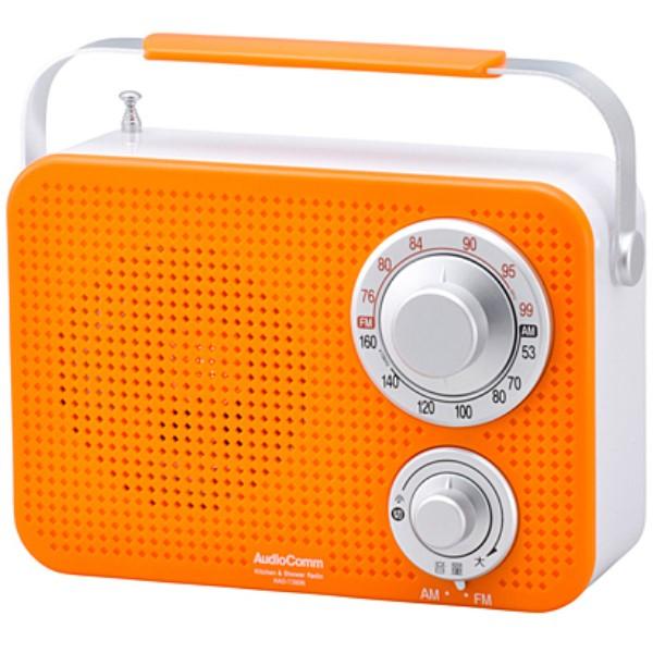 OHM キッチン・シャワー防滴ラジオ IPX4 オレンジ RAD-T380N-D