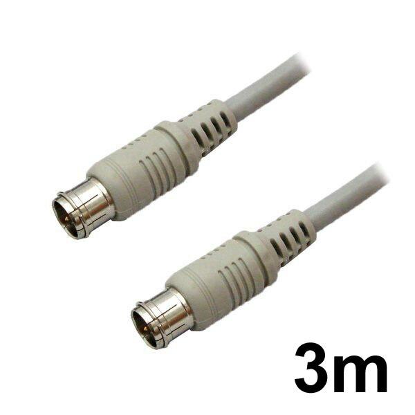 【在庫限り【返品保証】デジタル放送対応S4CFBアンテナケーブル 3m ストレート-ストレートプラグ
