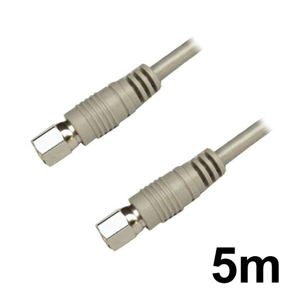 【返品保証】デジタル放送対応S4CFBアンテナケーブル 5m F型-F型プラグ