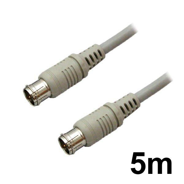 【在庫限り【返品保証】デジタル放送対応S4CFBアンテナケーブル 5m ストレート-ストレートプラグ