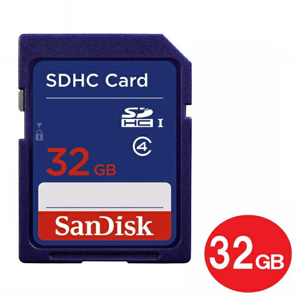 【期間限定ポイント5倍】【ネコポス送料無料】サンディスク SDHCカード 32GB Class4 SDSDB-032G-B35