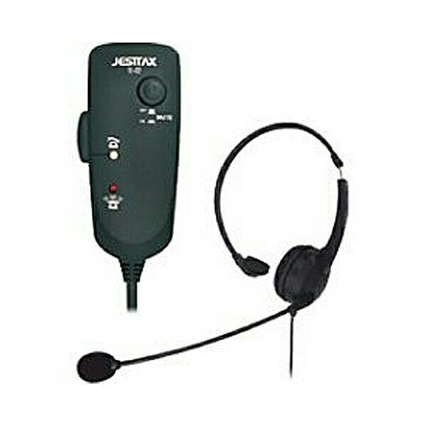 【送料無料】JESTTAX てぶらでコールです2 一般電話用フリーハンドレシーバー トーホー TE-02