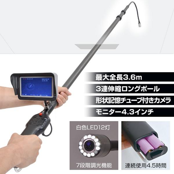【ポイント5倍】【送料無料】サンコー テレスコピックカメラ TELESC4G