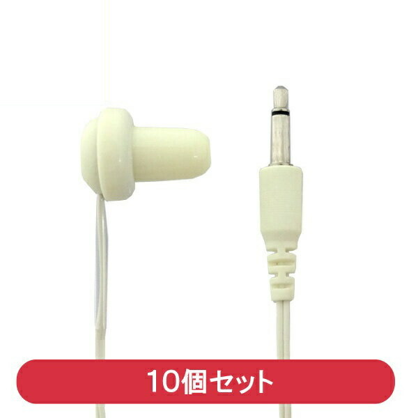 3Aカンパニー テレビ用モノラルイヤホン ホワイト 3m 10個セット TVM-30WH-10P