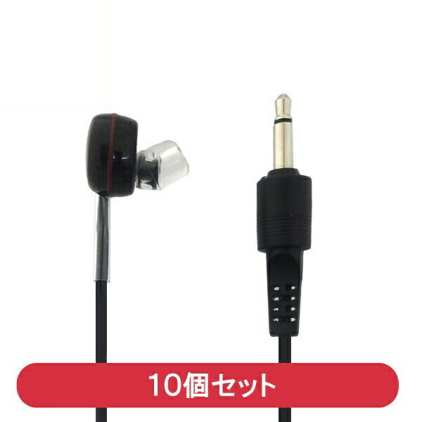3Aカンパニー テレビ用モノラルイヤホン ブラック 3m 10個セット TVM-3530-10P