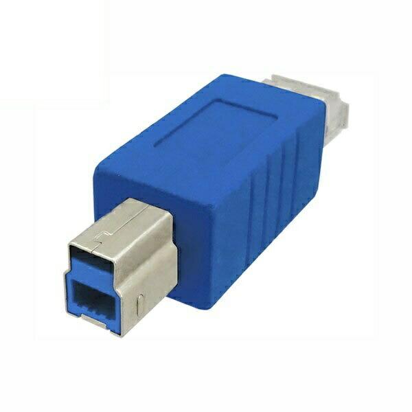 【メール便送料無料】USB3.0 A(メス)-B(オス)変換プラグ USB変換アダプタ 3Aカンパニー UAD-30AB 【返品保証】
