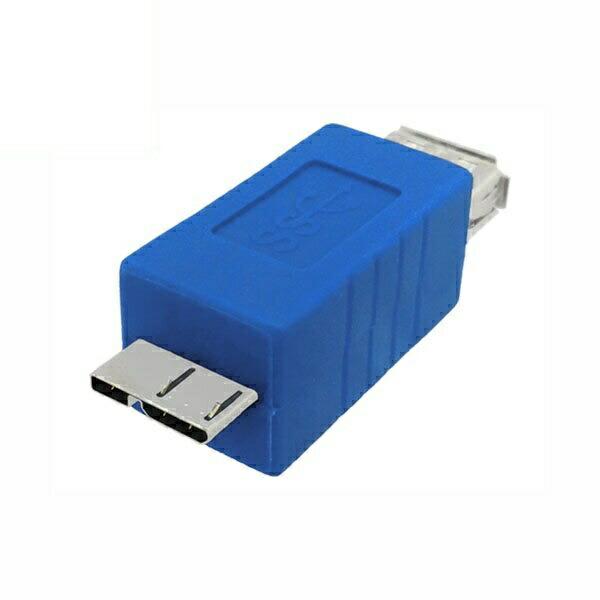【メール便送料無料】USB3.0 A(メス)-microB(オス)変換プラグ USB変換アダプタ 3Aカンパニー UAD-30AMCB 【返品保証】