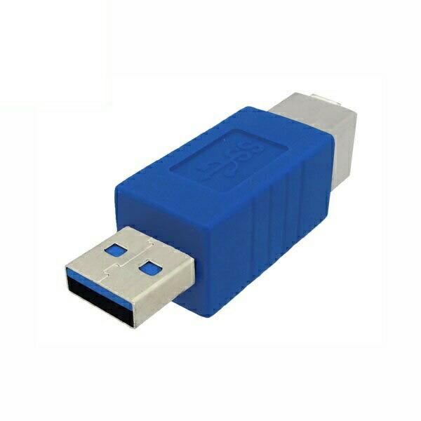 【メール便送料無料】USB3.0 B(メス)-A(オス)変換プラグ USB変換アダプタ 3Aカンパニー UAD-30BA 【返品保証】
