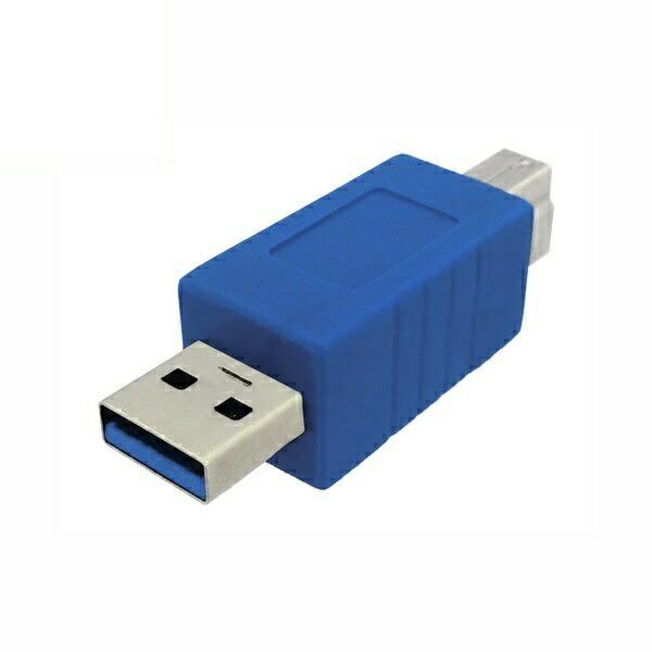 【メール便送料無料】USB3.0 A(オス)-B(オス)変換プラグ USB変換アダプタ 3Aカンパニー UAD-30PAB 【返品保証】