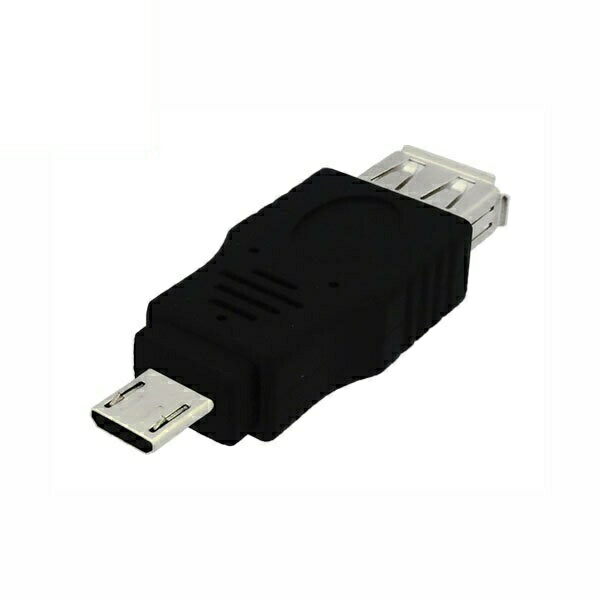 【メール便送料無料】3Aカンパニー USB2.0 A(メス)-microUSB(オス)変換プラグ USB変換アダプタ UAD-AMCB 【返品保証】