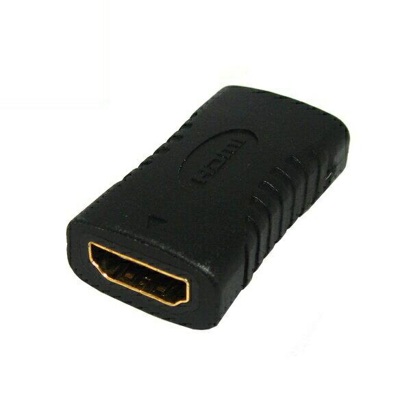 【メール便送料無料】3Aカンパニー HDMI中継プラグ メス-メス HDMI変換アダプタ VAD-JHD 【返品保証】