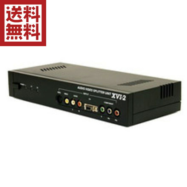 マイコンソフト RCA・S端子・D端子スプリッター 4分配器 XVI-2 【送料無料】
