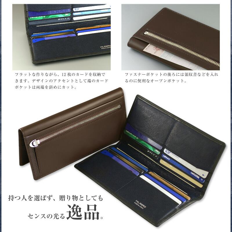 MILAGRO ミラグロ バッファローカーフ 薄型長財布 フラットな作りながら、12枚のカードを収納できます。デザインのアクセントとして端のカードポケットは両端を斜めにカット。ファスナーポケットの後ろには領収書などを入れるのに便利なオープンポケット。持つ人を選ばず、贈り物としてもセンスの光る逸品。