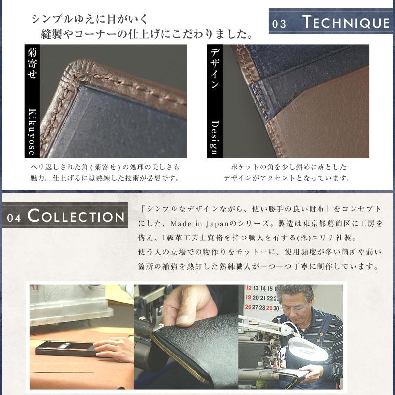 MILAGRO ミラグロ バッファローカーフ 薄型長財布 TECHNIQUE シンプルゆえに目がいく縫製やコーナーの仕上げにこだわりました。COLLECTION 「シンプルなデザインながら、使い勝手の良い財布」をコンセプトにした、Made in Japanのシリーズ。製造は東京都葛飾区に工房を構え、1級革工芸士資格を持つ職人を有する(株)エリナ社製。使う人の立場での物作りをモットーに、使用頻度が多い箇所や弱い箇所の補強を熟知した熟練職人が一つ一つ丁寧に制作しています。