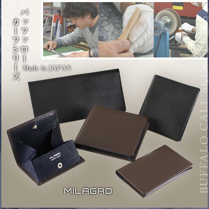 MILAGRO ミラグロ バッファローカーフ 薄型長財布 バッファローカーフシリーズ BUFFALO CALF SKIN SERIES