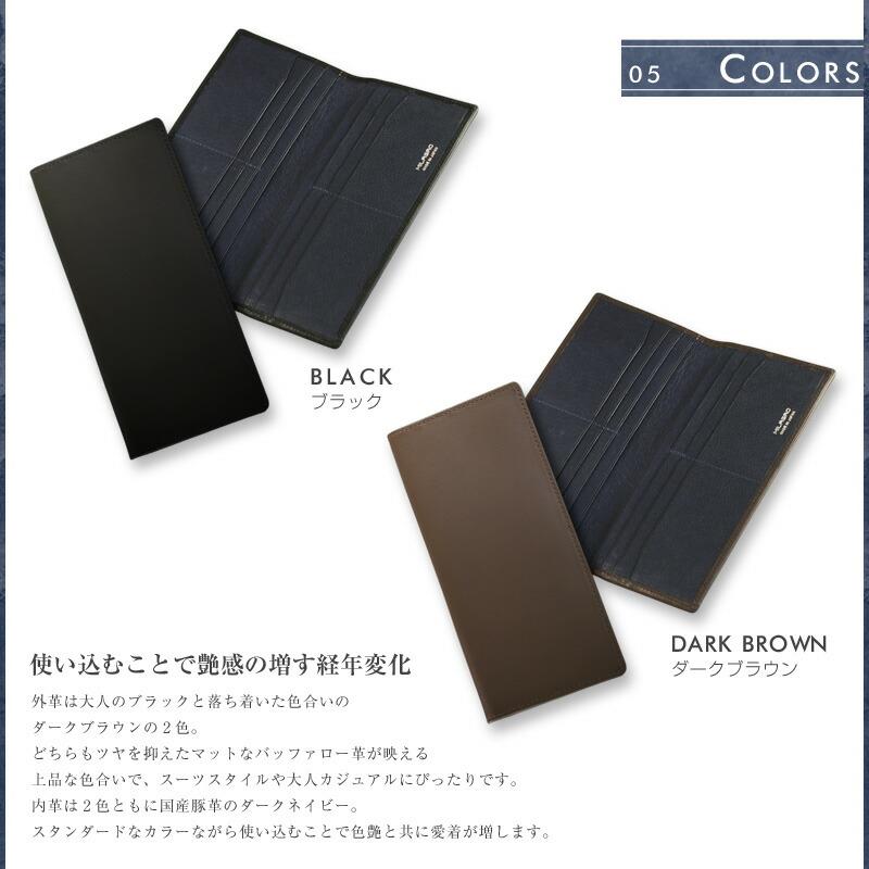 MILAGRO ミラグロ バッファローカーフ 薄型長財布  COLORS