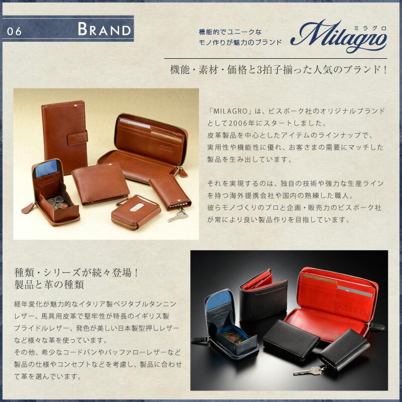 MILAGRO ミラグロ バッファローカーフ 薄型長財布 BRAND
