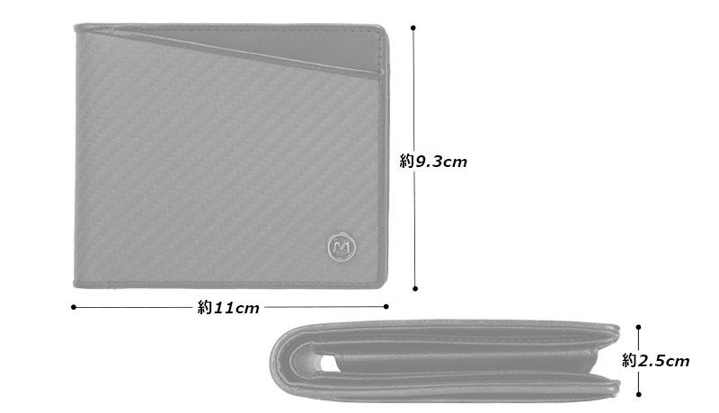 Milagro(ミラグロ) リアルカーボンF・スタンダードウォレット ea-mi-017 サイズ