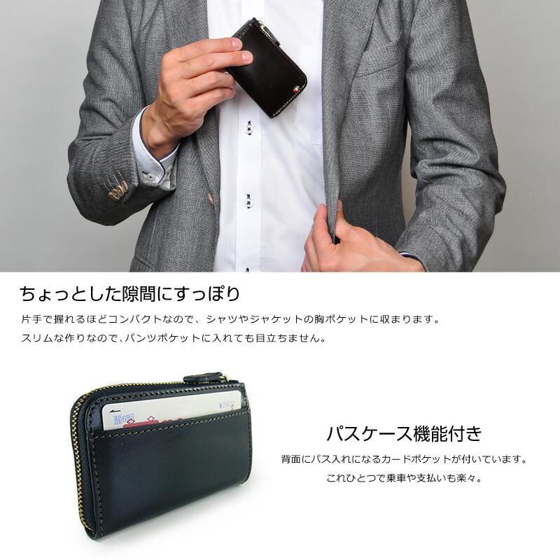 """Milagro ミラグロ イタリア製ヌメ革 テラローザシリーズ L字ファスナー コイン & カードケース しっかりと中身を収納でき、開閉しやすく人気のL字ファスナー仕様。開口部が最大6.5cm開くから、中身の見やすさは抜群。十分な機能を持った、手のひらサイズのミニ財布としてお使いいただけます。大きく開く!。""""0""""から企画したBESPOKEオリジナル。蛇腹収納部は小銭なら100円玉が最大30枚入る大きさ。折り畳めば、お札も入れられます。"""
