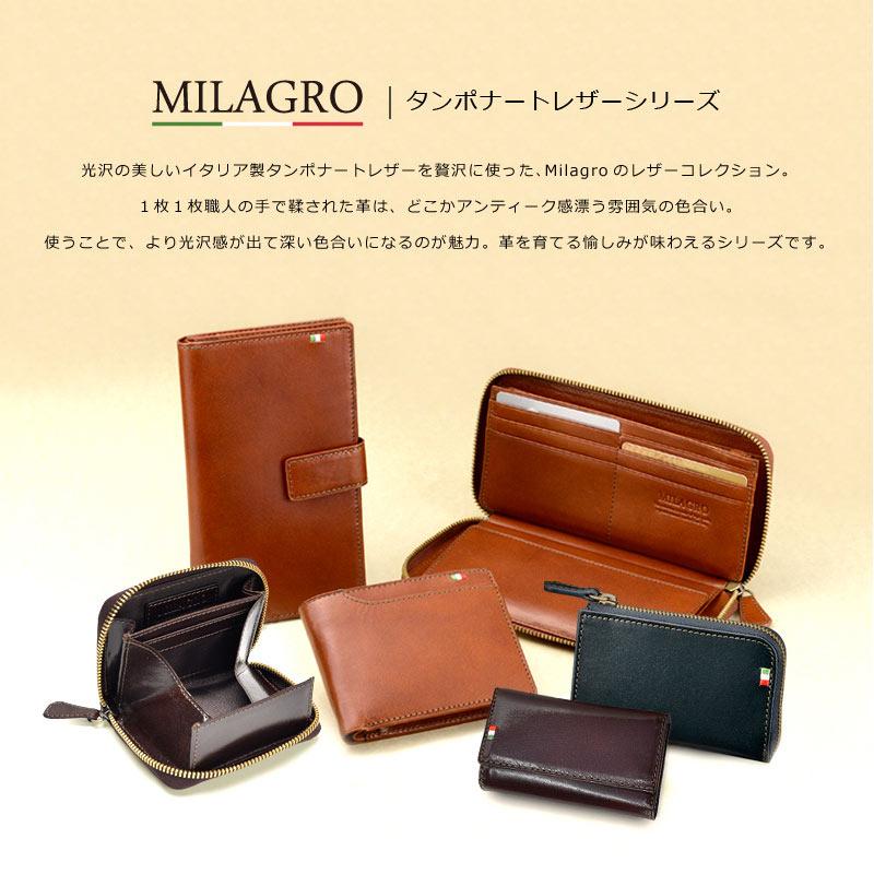 Milagro ミラグロ イタリア製ヌメ革 テラローザブラウン・パス&カードケース ca-s-524
