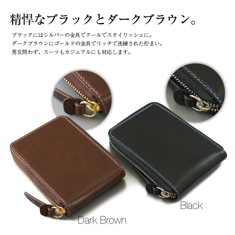 Milagro ミラグロ ミヌート イタリアンレザーWステッチ ボックスコインケース 精悍なブラックとダークブラウン。ブラックにはシルバーの金具でクールでスタイリッシュに。ダークブラウンにゴールドの金具でリッチで洗練された佇まい。男女問わず、スーツもカジュアルにも対応します。