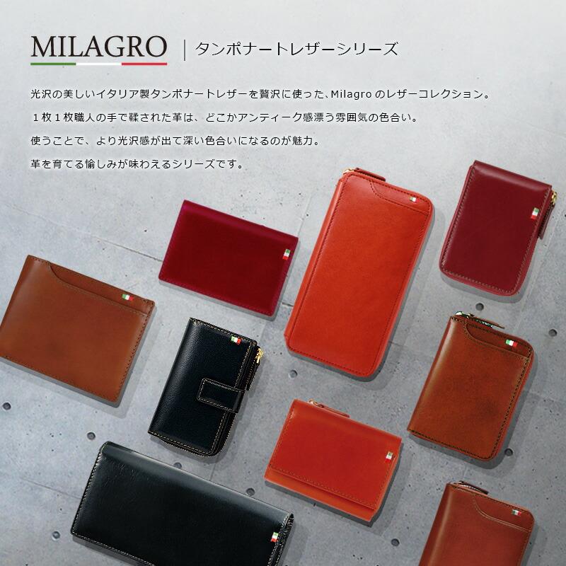 Milagro ミラグロ イタリア製ヌメ革 シンプルキーホルダー ca-s-522