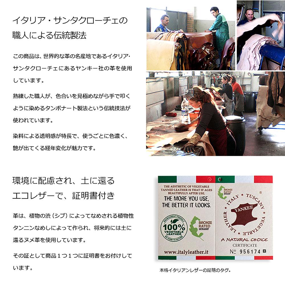 Milagro(ミラグロ)イタリアンレザー・ラウンドジップボックスコインケース cas515 イタリアの名タンナーYANKEE社製のTAMPONATO(タンポナート)レザーを採用 使用している素材は、イタリア・トスカーナ地方の伝統的な製法であるTAMPONATO技法を用いて作られた牛革。タンポナート技法とは、手作業による染色方法のことで、色合いを見極めながら手で叩くようにして色を塗り重ねていくため、熟練の職人しか手掛けることのできない特殊な加工です。 この技法によって作られた革は単色でもグラデーション掛かった美しいレザーに仕上がります。 さらに、この革は植物性タンニンを使用して鞣してあり、環境に配慮したレザーでもあります。さらに、この革は植物性タンニンを使用して鞣してあり、環境に配慮したレザーでもあります。上質の引き締まったヌメ革は、使い始めは堅いものの、使い込んでいくうちに柔らかくなっていきます。このシリーズ特有の、味わい深いエイジング(経年変化)もお楽しみください。