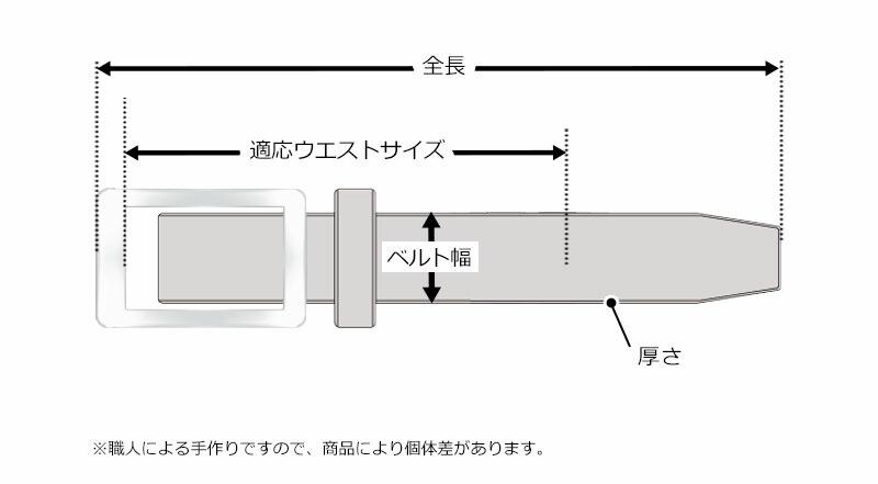 WINS FACTORY 姫路レザー・振り子ベルト WI-002 スペック サイズ
