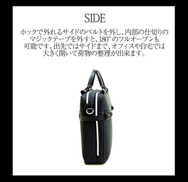 豊岡産(木和田)豊岡製天棒ビジネスバッグW kw-5984 詳細