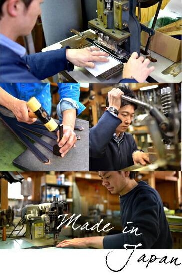 長沢ベルト工業 ベルト Made in Japan。