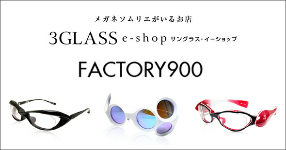 Factory900