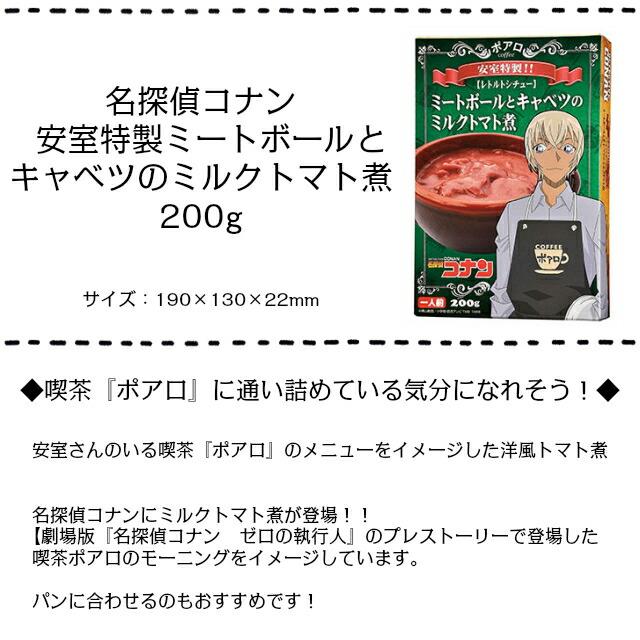 の ツイステ 煮 チキン トマト