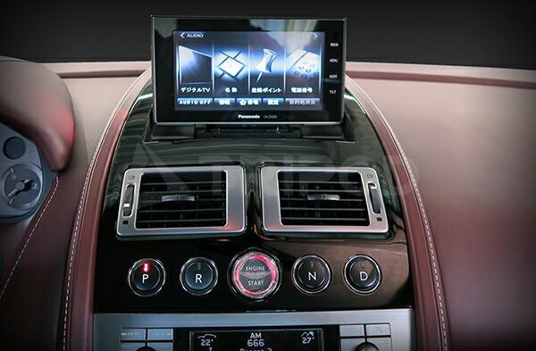 【AM-PU01】新型 Aston Martin 用 ピアノブラック 艶あり黒 ポップアップナビキット