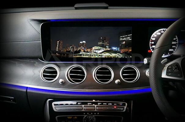 Mercedes Benz / メルセデスベンツ W213 新型Eクラス AVインターフェイス