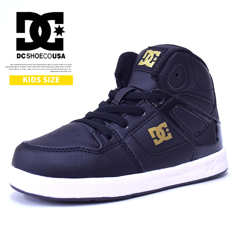 3rdhiphop rakuten global market dc shoes kids size