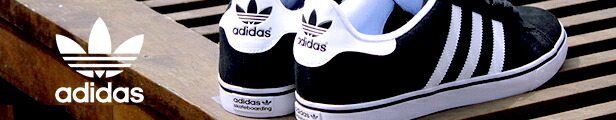 3rd dimension store: Shoes BZ0113 for the adidas Adidas