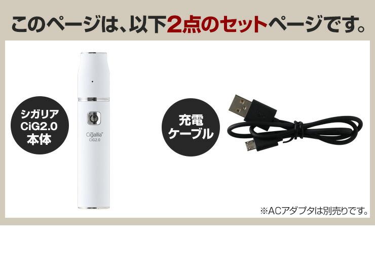 加熱式タバコ 連続吸引 25本 3段階加熱 電子タバコ 電子たばこ 互換 互換機 互換品互換互換機互換品 本体 シガリア Cig2.0