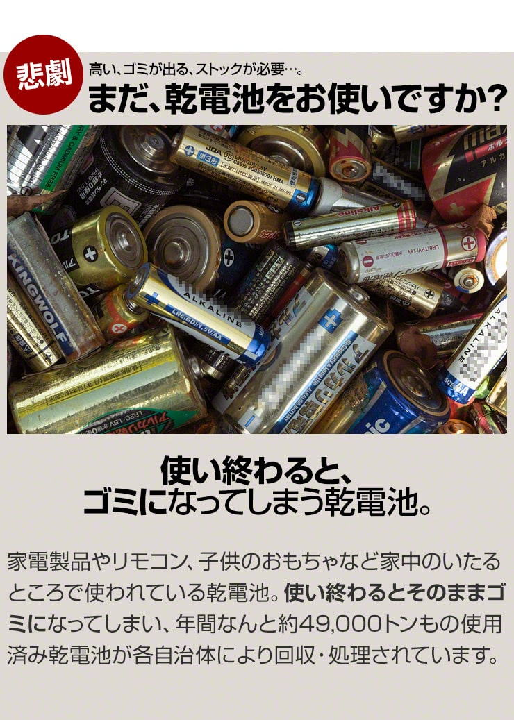 エネボルト 充電池 単3 単4 セット 16本 ケース付 単3形 2150mAh 8本 単4形 950mAh 8本 互換 電池