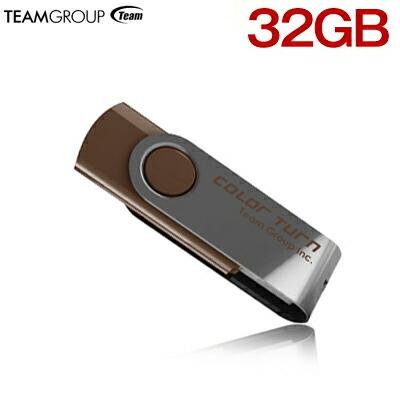 \クーポンで5%OFF/USBメモリ 32GB TEAM チーム usb メモリ キャップを失くさない 回転式 USB メモリ 32gb TG032GE902CX 【1年保証】シンプル おしゃれ コンパクト 送料無料 usbメモリ ドラクエX ドラゴンクエストX 対応