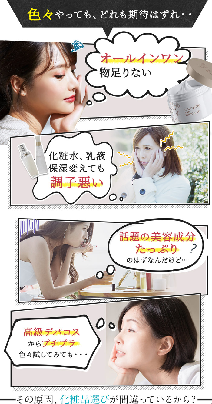 美容大国は韓国だけじゃない、エステ発の美容液