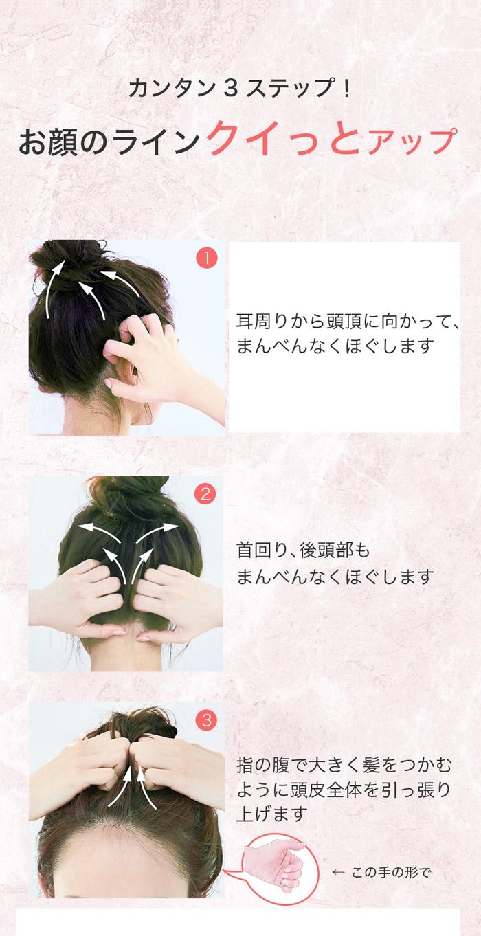 ELECTRIC BARI BRUSHデンキバリブラシで白髪や抜け毛ケアをしている人も一緒に使うと効果があります