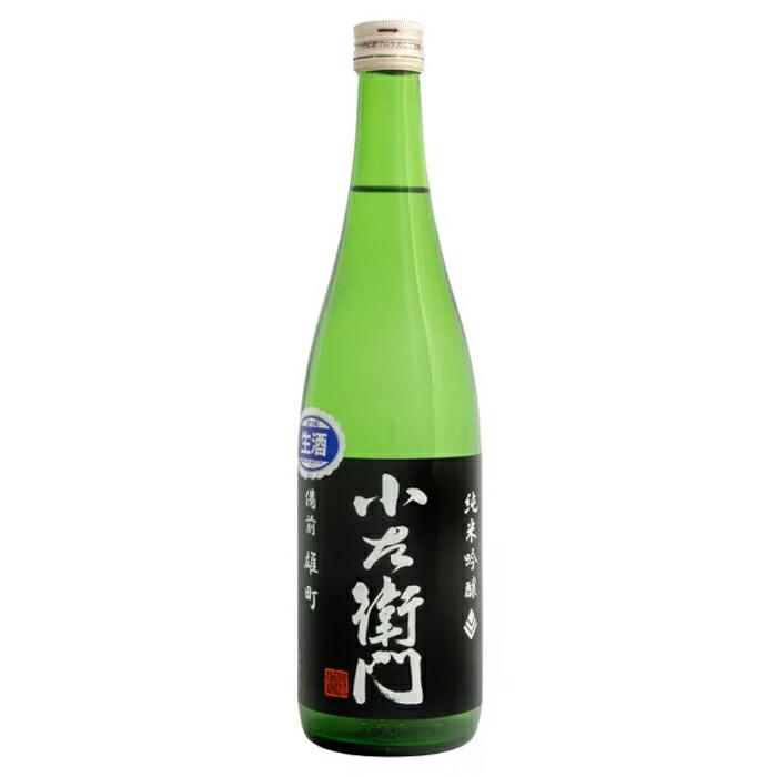 小左衛門 純米吟醸 備前雄町 生酒 720ml