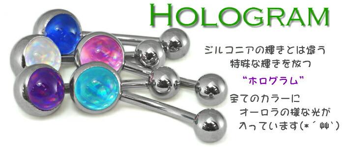 ホログラムバナー