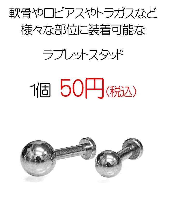 ミニラブレット16G説明1
