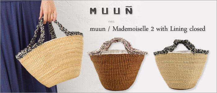 MUUN(ムーニュ)