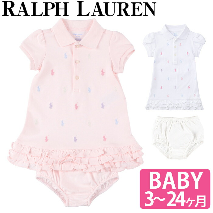 41d4ff2c898 Child pink baby gift babyware kids baby children's clothes of the Ralph  Lauren dress baby Polo Ralph Lauren short sleeves knit girls woman