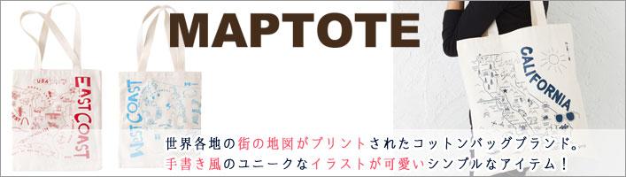 MAPTOTE / マップトート