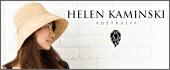 Helen Kaminski/ヘレン カミンスキー